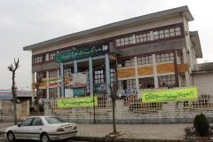ساختمان مرکزی اداره فرهنگ و ارشاد اسلامی رودسر