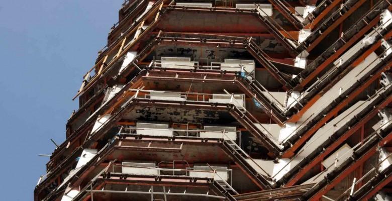 برج دماوند (برج ایرتویا)