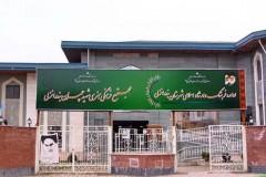 ساختمان مرکزی اداره فرهنگ و ارشاد اسلامی بندر انزلی