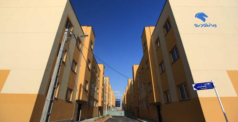 انبوه سازی مسکن مهر (ایران خودرو)