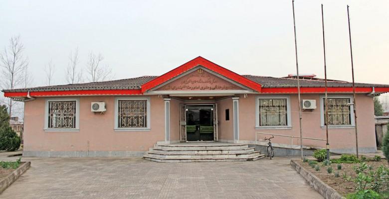 ساختمان مرکزی اداره فرهنگ و ارشاد اسلامی کیاشهر